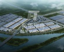 空港领航120000平方米冷库 双边仓库 园区配套设施 食堂 宿舍