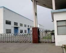 江苏建湖开发区单层厂房整租或分幢出租