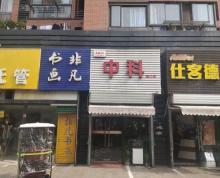 (出租)江北新区 大华实小正对面70平米两层精装旺铺 便宜出租