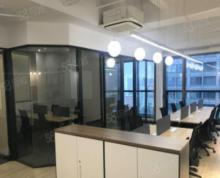 (出租)新街口地铁口 国贸中心 精装修 电梯口 东宇大厦 隆盛大厦