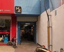 (出租) 秦淮周边 八一医院旁 商业街商铺 30平米