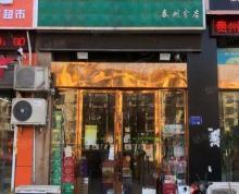 (转让)(铺管家推荐)鹏欣尚城北门水果超市整体转让