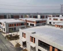 租售全新标准厂房及研发办公楼,层高8米,独门独院,政策优惠,可架行车,近地铁口