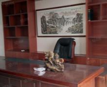 (出租)金鹏国际600平(带家具)