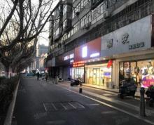 (出租)市中心 260平饭店转让 租5000月 转让费可谈淮海东路
