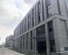 联东U谷品牌 浦口高新厂房办公楼388--1600平 办公生产均可 高标准多层花园式独栋