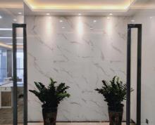 (出租)紫阳国际 250平 4个办公室一个厅 高层 双面采光 带设备