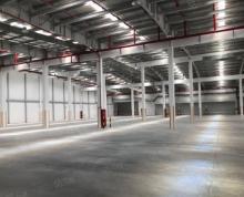 (出租)新区浒关标准仓库层高12米带卸货平台,带消防喷淋大车好进出