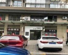 出租海陵城中临街门面