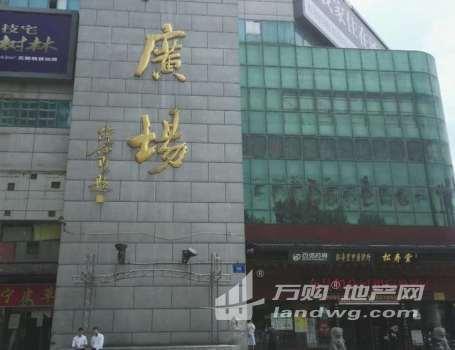 [A_23073]【第一次拍卖】(破)南京市鼓楼区热河路50号阅江广场201室