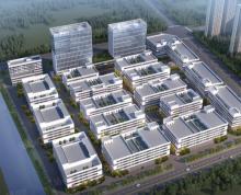 (出售)中国医药高新区,30W方标准厂房,独立产权,交通便利,设施齐