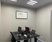 (出租)德基大厦 精装修 全套办公家具 户型方正 随时看房 真实房源