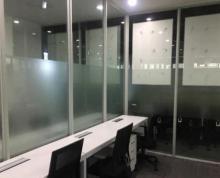 新城总部大厦 纯写字楼 30平米