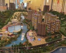华闽御山水由福建华江房地产开发有限公司开发建设