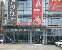 (出售)淮阴区大商业中心曼度广场