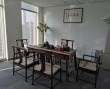 (出售)专售 新街口长江路德基大厦 高档写字楼有大小面积不等整层销售