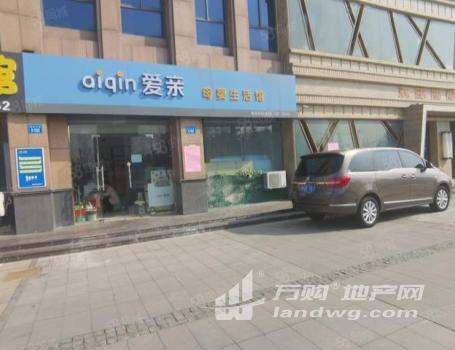 (出售)小区门口第1间 东区商铺带租约超市 双开门 2000户业主