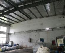 (出租)城北开发区900平米厂房出租