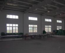 (出租) 石湫镇 兴石南路工业园 厂房 1500平米