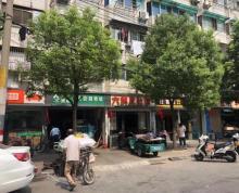 (出租)鼓楼龙江中保街临街门面出租靠近农贸市场适合做理发中医养生美容