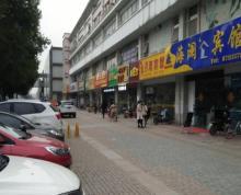 龙眠大道地铁站口旁边义乌商品城对面天景山商业中心