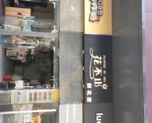 江宁万达金街餐饮店铺出租。(无转让费,房东直租)