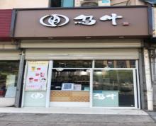 (转让) 开城路188号,乌叶奶茶店