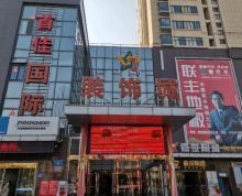 (出租)淮海西路首佳国际装饰城