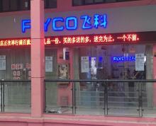 江宁区 龙眠大道南京义乌小商品城140m²商铺