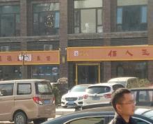 玄武区红山恒大对面临街商业门面(无转让费))
