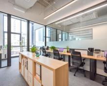(出租)吴中区非常的联合办公基地 拎包入驻 户型多 服务环境好