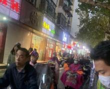 (转让)南京艺术学校门口10万校区门口包围招奶茶咖啡炸鸡面食混沌等