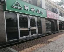 (出租) 胜太西路 旁边有医院 学校 工厂 可分割 临街