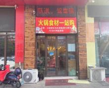 (转让)(同捷推荐)吴江盛泽绿洲华庭小区正门口130平旺铺对外转让