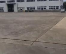 (出售)镇江新区独门独院钢结构厂房加办公楼出售,手续齐全!