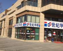 宝华泰达青筑30-900平米商铺年租金2万/年起