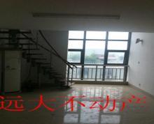 (出租) 双子星写字楼120平米复式两层朝南精装2180租