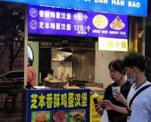 (出租)学校门口房东直租浦口区文昌路重餐饮商铺可做面食快餐沙县混沌