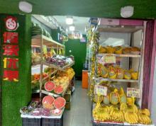 (转让)玄武珠江路盈利中水果店转让