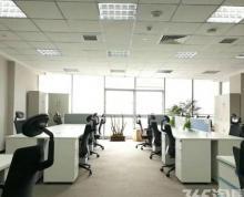 (出租) 新城科技多套面积可选高端纯写新地中心金融中心旁