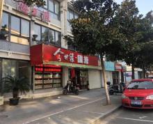 (出租)鼓楼区 靠汉中门虎踞北路 29中对面沿街商业门面出租