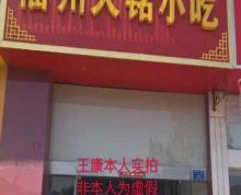 科学园 竹山路地铁站口 福州小吃 沿街旺铺 年租金15w