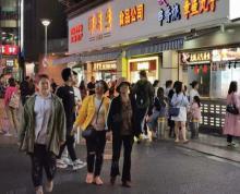 (出租)南京江宁区胜太路地铁站 重餐饮商铺 水电煤齐全 大房东直租