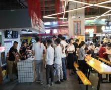 江宁大学城 美食档口 人流量大 小吃美食 包办双证