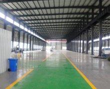 开发区4700平方米单层厂房出租