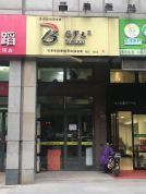 建邺区 奥体兴隆大街丹枫园60m²商铺