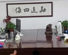 (出租)出租亭湖区亭湖城区纯写字楼
