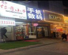 (转让) 赣榆苏果临街门面生意转让