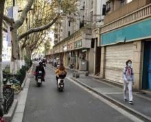 (出租)出租新街口瑞金路商业街店铺,无转让费,人流量巨大,一手房