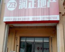 雅居乐滨江国际 比住宅还便宜的铺子哪里找 地铁口边